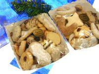 weihnachtsgebaeck-gemischt-250g-3-Saisonales